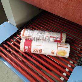 全自动挂面塑封机 热收缩包装机 收缩膜封切机