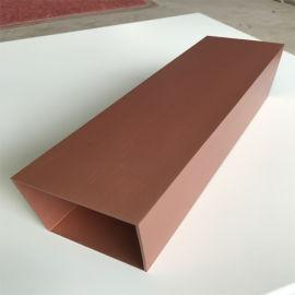 陽極氧化鋁方通 擠壓型材鋁方通 氧化拉絲鋁方通