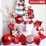 40CM長紅白彩繪糖果掛飾婚慶裝飾用品