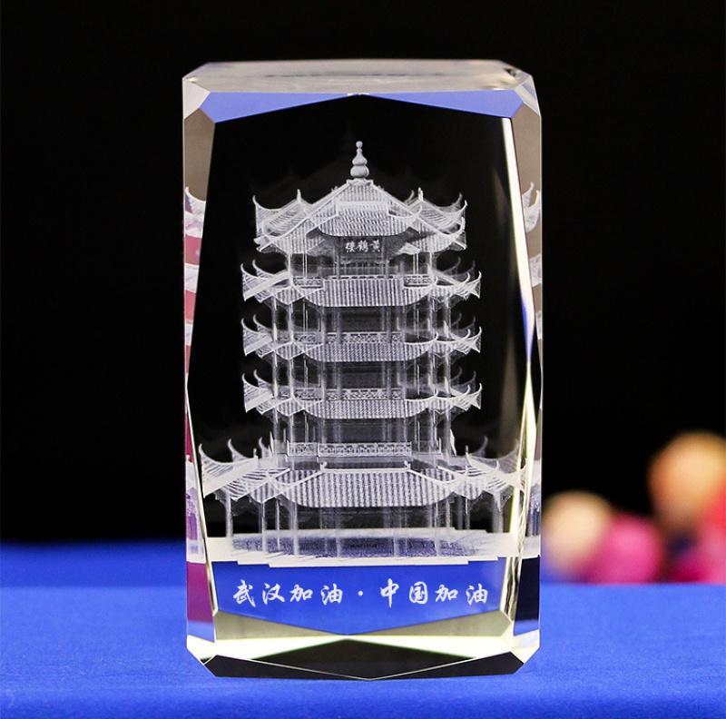 武汉加油抗疫纪念礼品  标志纪念内雕礼品