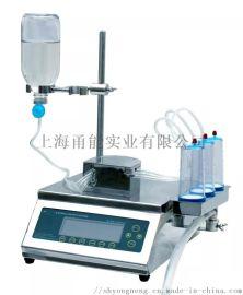 智能集菌仪 YN-902