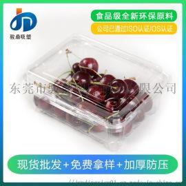 厂家食品级吸塑带盖PET透明水果盒环保超市水果盒