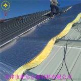 屋頂鋁箔氣泡隔熱材料隔熱膜陽光房廠房樓頂防曬隔熱