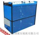 吉林250公斤高压空压机