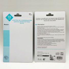 FSC认证包装纸卡,日用品包装纸卡印刷-智彤印刷