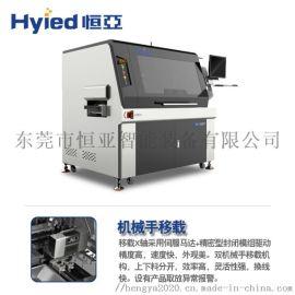 广州全自动视觉分板机 微应力设计