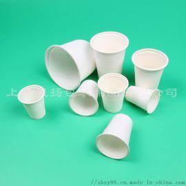 厂家定制一次性环保塑料杯
