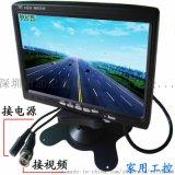 7寸1024X600监控显示器BNC1080P调试屏幕CVBS/AHD/TVI/CVI