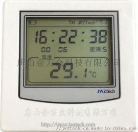 WS1308无线远程室温采集器