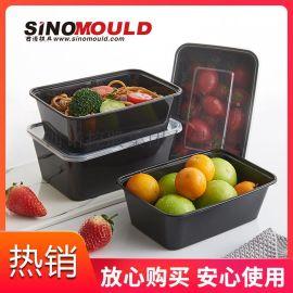 西诺薄壁餐盒,塑料一次性快餐盒,塑料保鲜盒定制