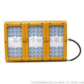 西安160W240W大功率LED防爆泛光灯