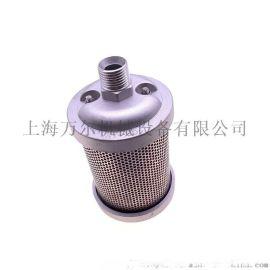 螺杆空压机后处理吸附式干燥机   XY-05 DN15