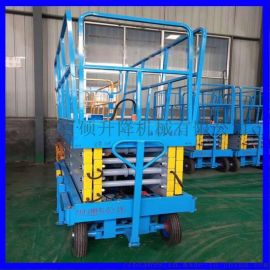电动升降作业平台移动式升降小车升降机