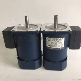 6W微型电磁制动调速马达60YB06GV22