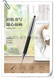 厂家**圆珠笔触控手写多功能用笔