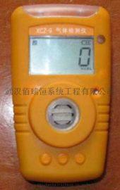 XCZ-9手持式单一甲烷气体报警器