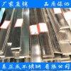 河源工業316不鏽鋼扁鋼,熱軋316不鏽鋼扁鋼