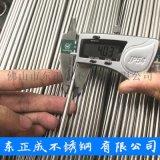 耐腐蝕316不鏽鋼毛細小管2.5*0.3加工切割