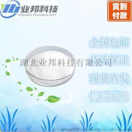 增稠剂小麦淀粉 食品稳定剂