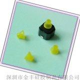 深圳单点硅胶按键防水开关硅胶按键
