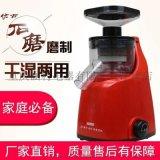 重庆小型多功能豆花豆腐机帅乡石磨磨浆机