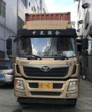 東莞到深圳拖車公司