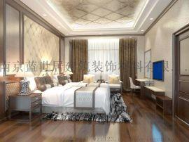 南京蓝世居全屋整装做绿色、环保、高质量产品