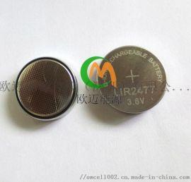 LIR2477充电电池3.6V贴片式焊脚