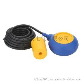 电缆浮球液位开关矿用MAC1圆形水位控制器