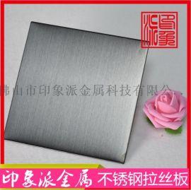亮光防指纹不锈钢装饰板 彩色不锈钢拉丝灰色板材