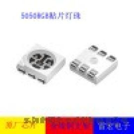 5050RGB灯珠,5050rgb三合一灯珠