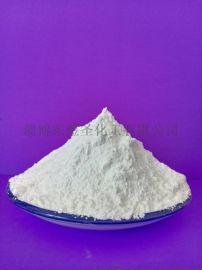 山铝高白超细氢氧化铝
