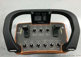 定制CAN总线遥控器CAN通讯遥控器