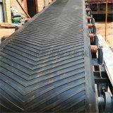 多层橡胶石料输送机 10米升降散料输送机