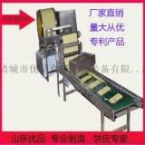 大型豆皮机、优品方形春卷皮机、方形蛋卷饼机