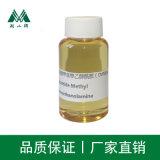 CMMEA(椰油酸甲基單乙醇醯胺)新型替代6501