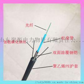 山东架空光缆adss光缆24芯