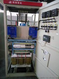 有刷電動機配套的雙通道勵磁櫃   勵磁櫃廠家