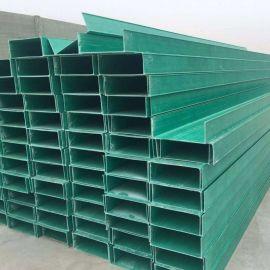 霈凯环保 玻璃钢电缆桥架 槽式桥架规格