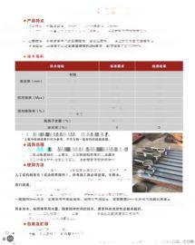 北京套筒灌浆料超高强筑牛牌C85灌浆料厂家