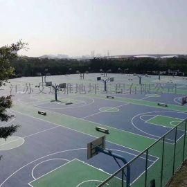 苏州学校社区体育运动场硅PU蓝球网球场地坪材料
