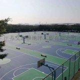 蘇州學校社區體育運動場硅PU藍球網球場地坪材料