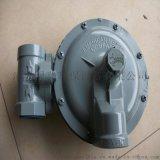 燃氣調壓器 減壓閥 燃氣調壓閥廠