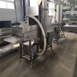 海产品刀鱼裹糠机小黄鱼裹糠机 肉饼成型上糠加工设备