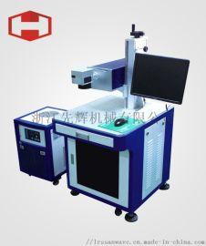 泉州陶瓷激光打标机 激光打标机什么价格 先辉激光打标机工厂