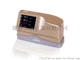 國產BEVS 1503智慧型多角度光澤度計