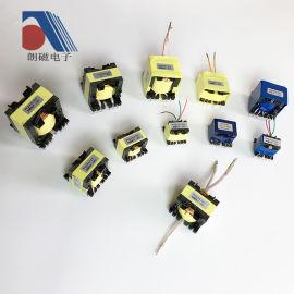 EFD20高频变压器6+6厂家订制免费打样
