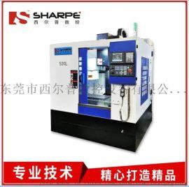 供应小型加工中心V530 立式加工中心机床 cnc机床