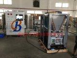 商用一體式空氣能熱水機