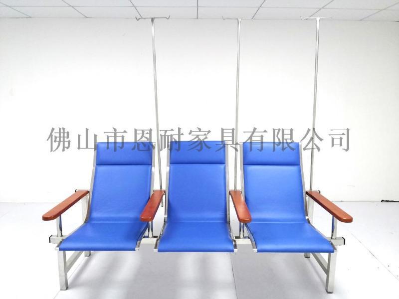 不鏽鋼候診椅 醫院輸液椅 排椅廠家直銷